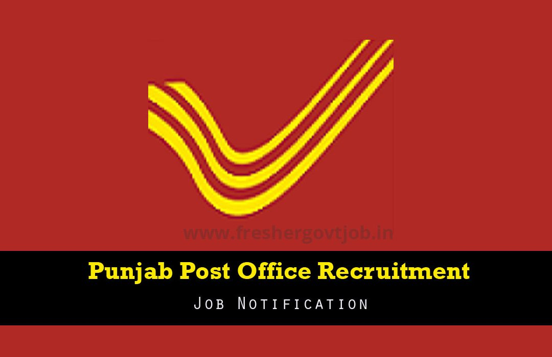 Punjab Post Office Jobs