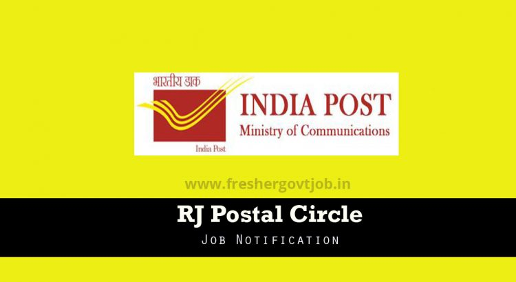 RJ Postal Circle Recruitment
