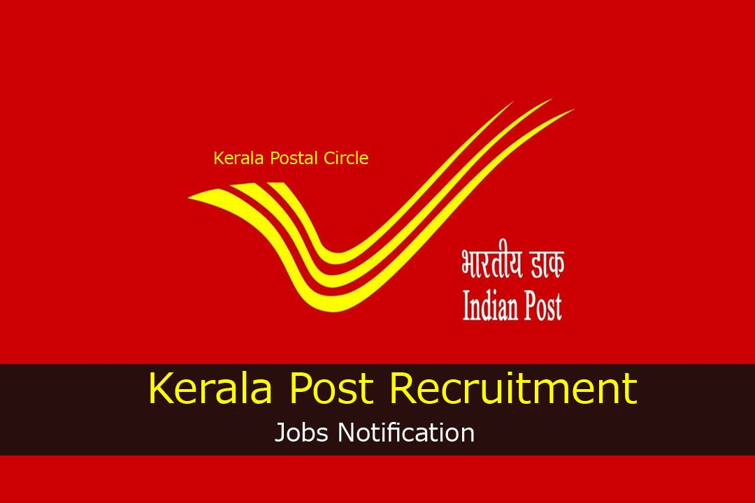 Kerala Post Office Recruitment